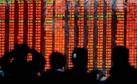 Zwyczajne i szczególne sposoby podwyższenia kapitału zakładowego w spółce akcyjnej. Akcje nieme w obrocie regulowanym